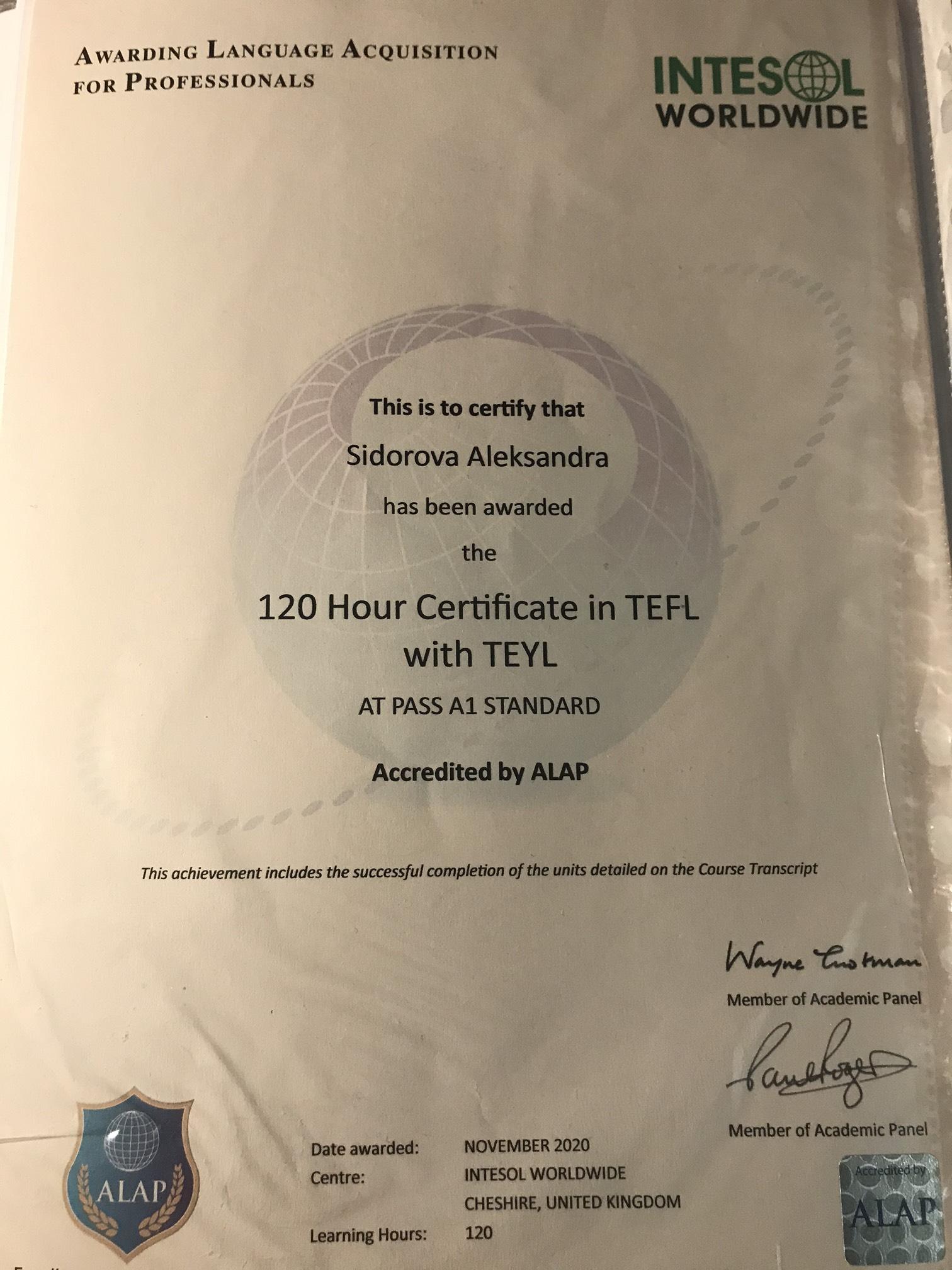 2020, Курс INTESOL Worldwide  TEFL /TEYL