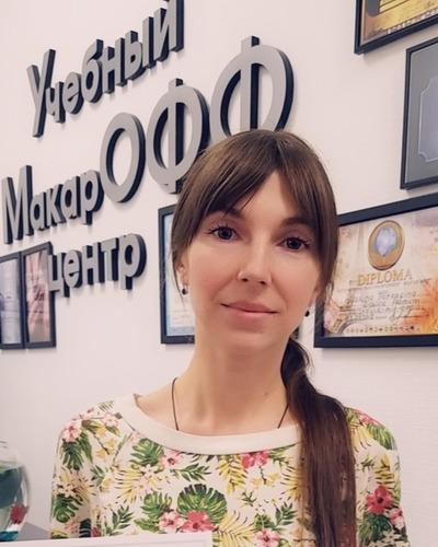 Беспалова Наталья Юрьевна
