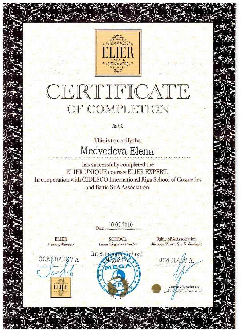 2010 семинар по косметической продукции Elier