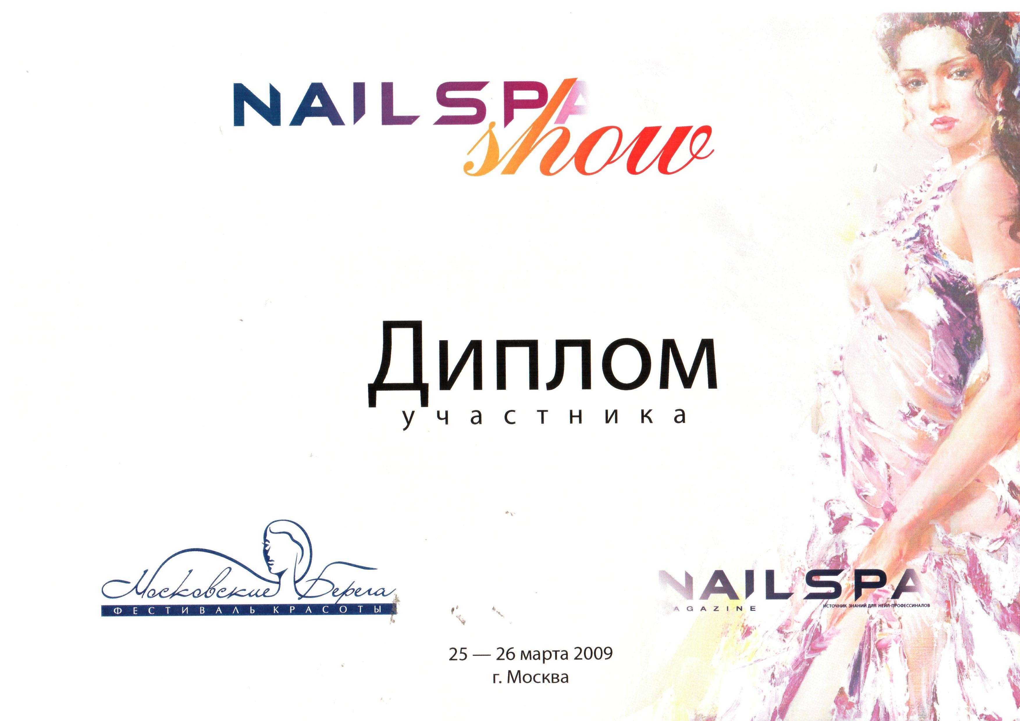 2009 nailspa