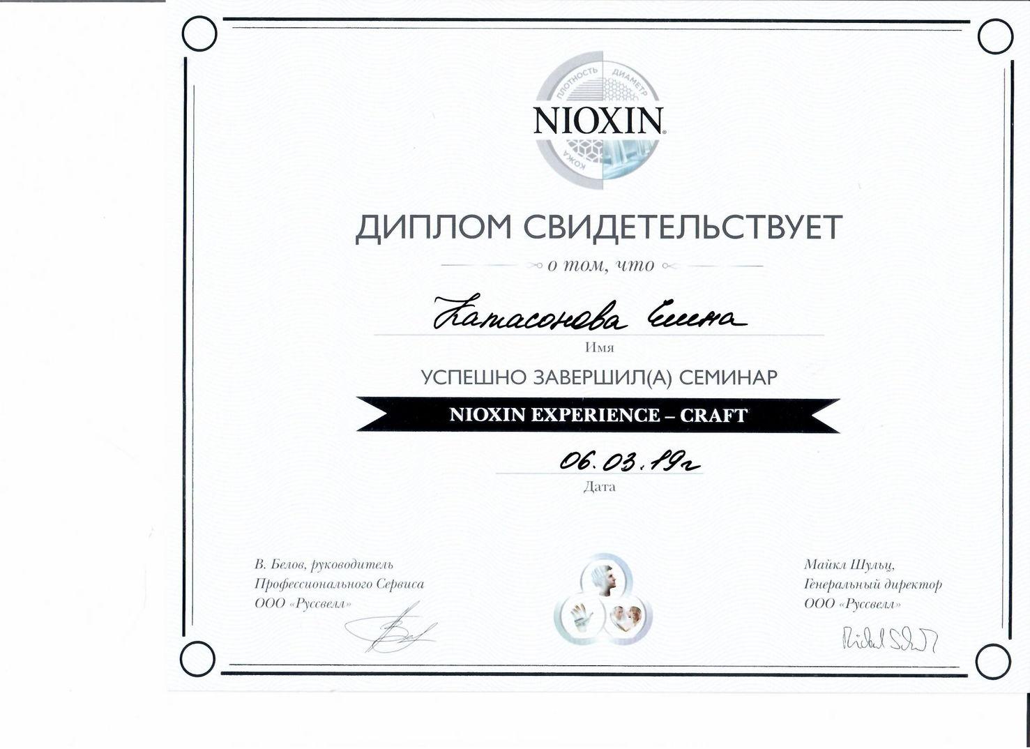 2019 nioxin experience craft