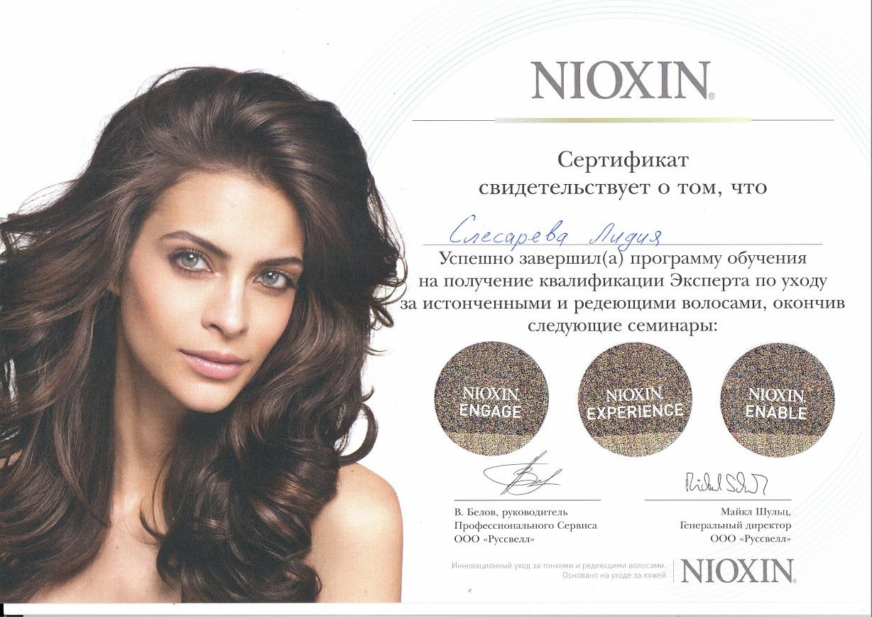 2015 эксперт по уходам nioxin