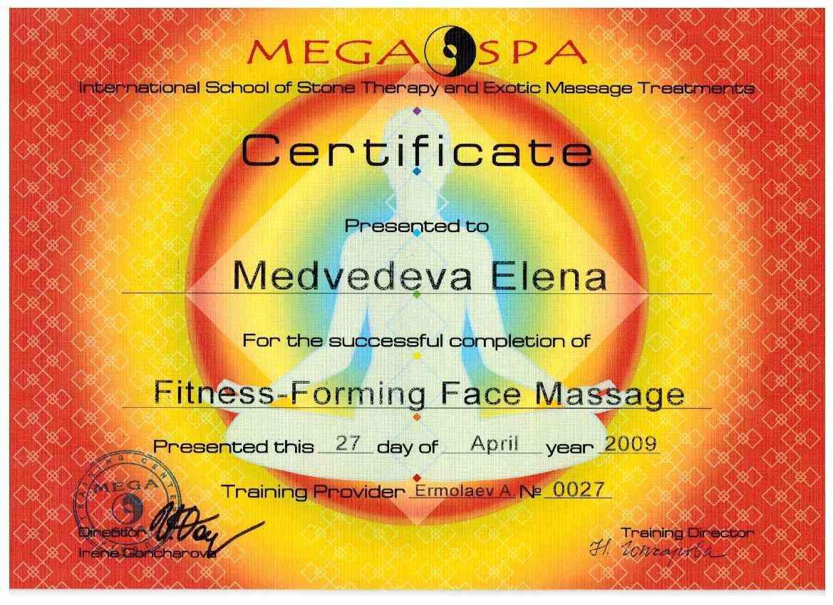 2009 обучение технике фитнес-формирующего массажа по лицу