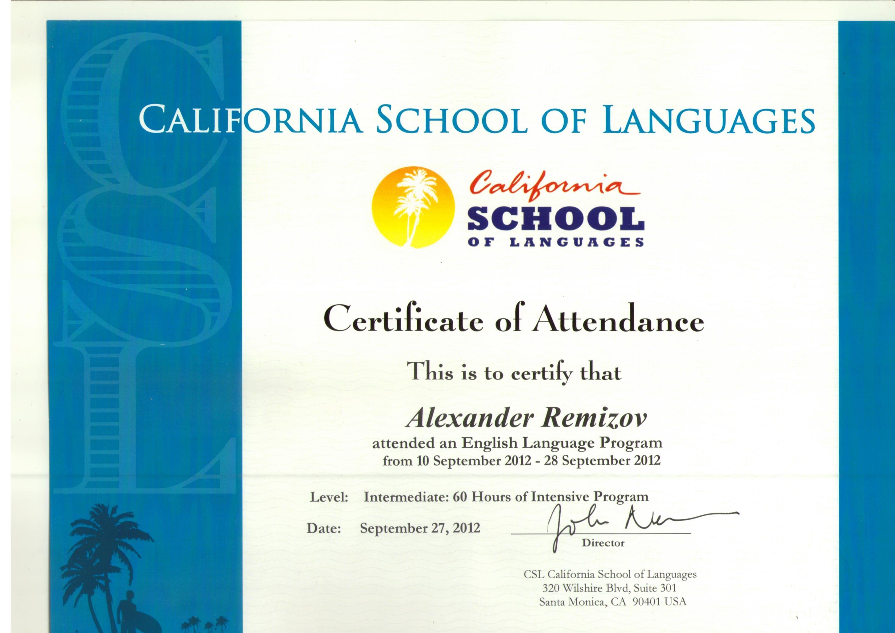 2012 Языковая стажировка в California English school