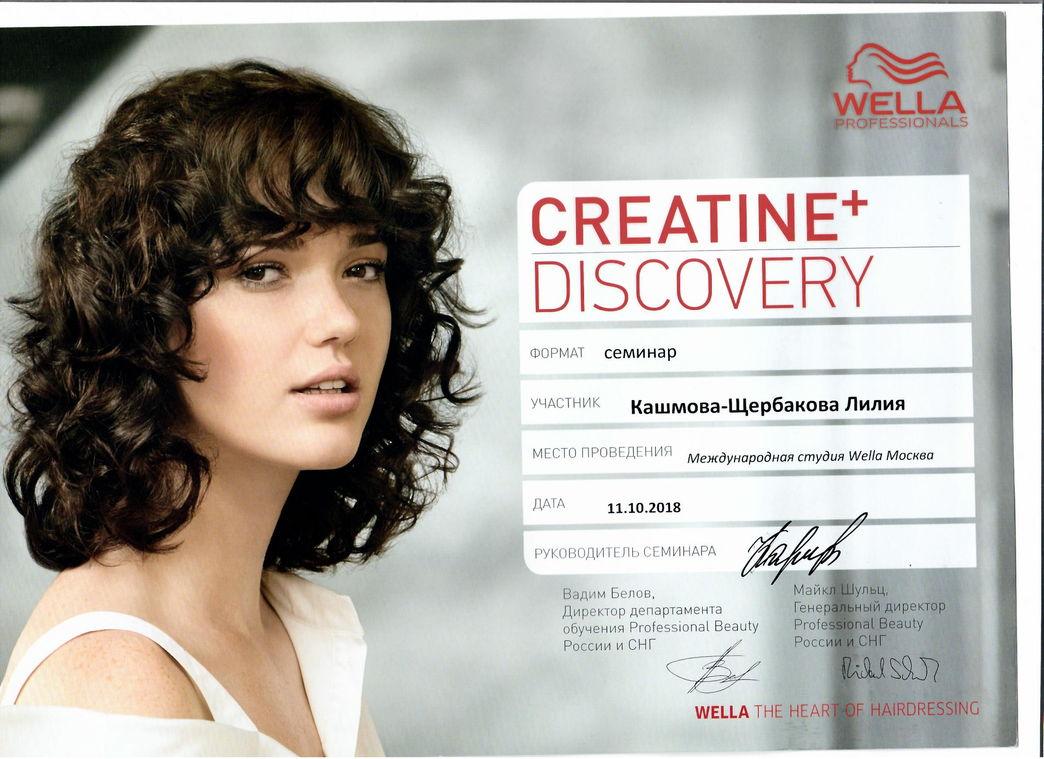 2018 creatine discovery wella