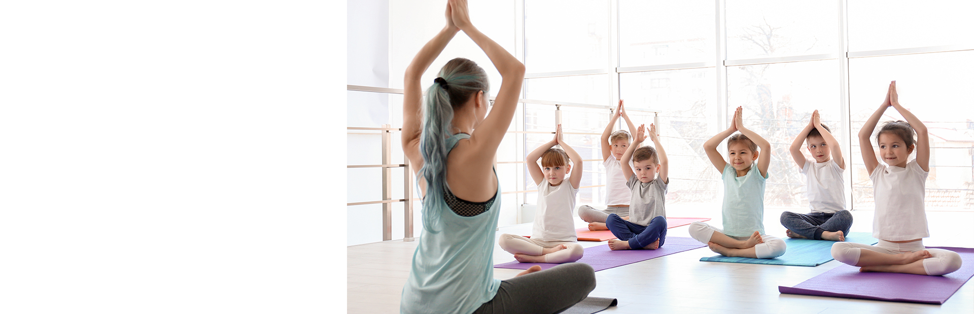 Йога для детей (4-12 лет)