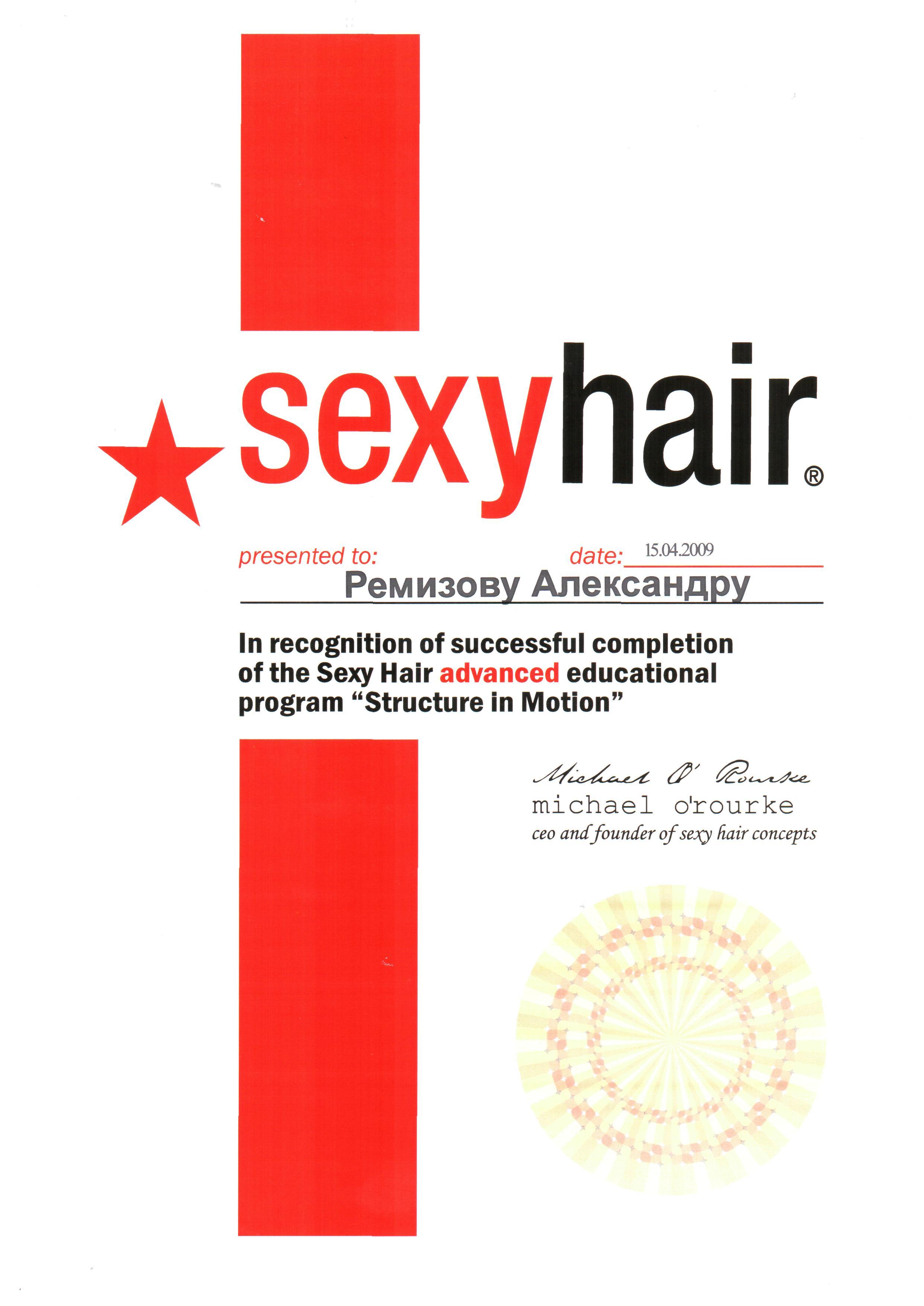 2009 sexy hair (2)