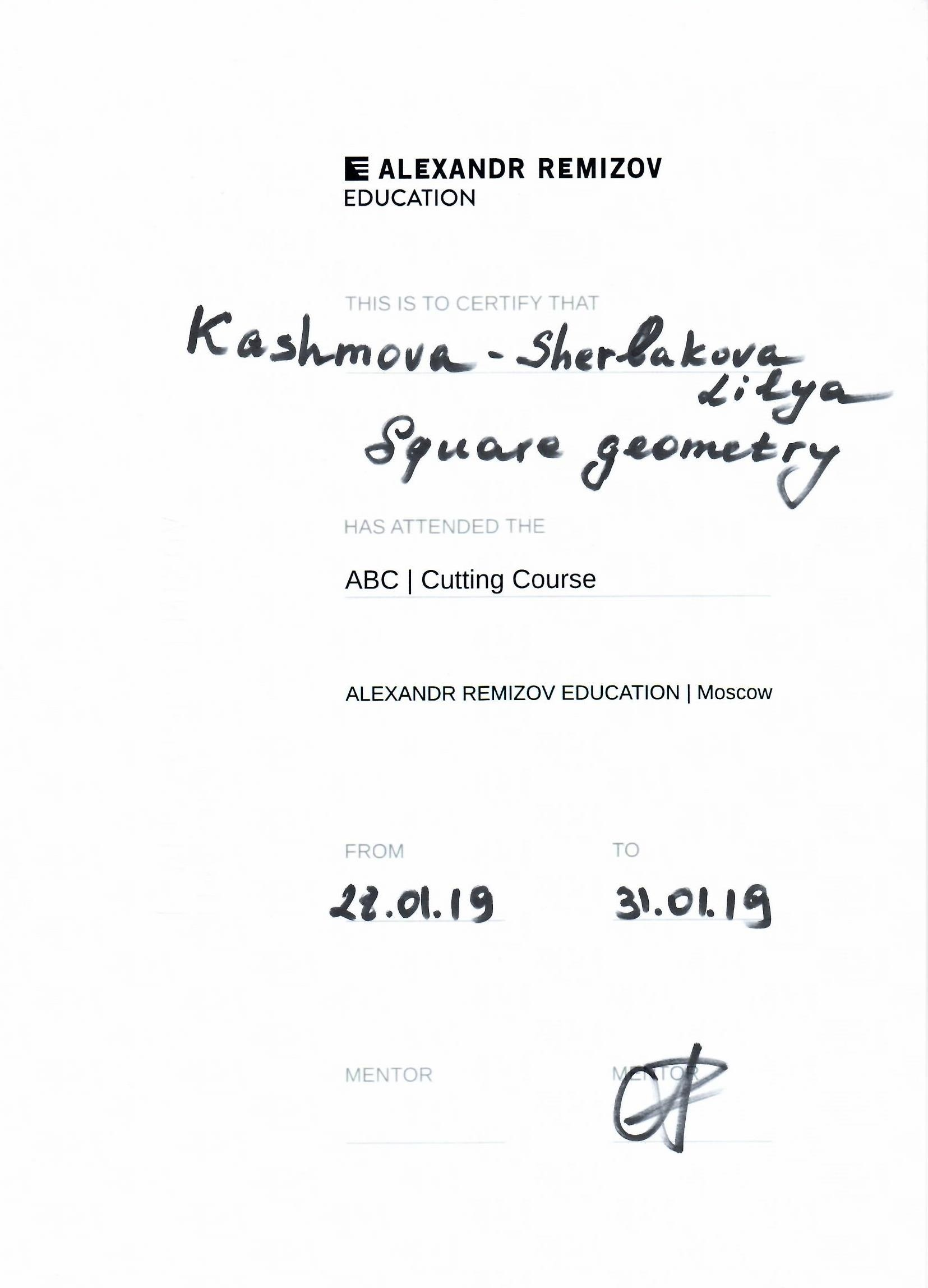 2019 обучение у Ремизова Александра
