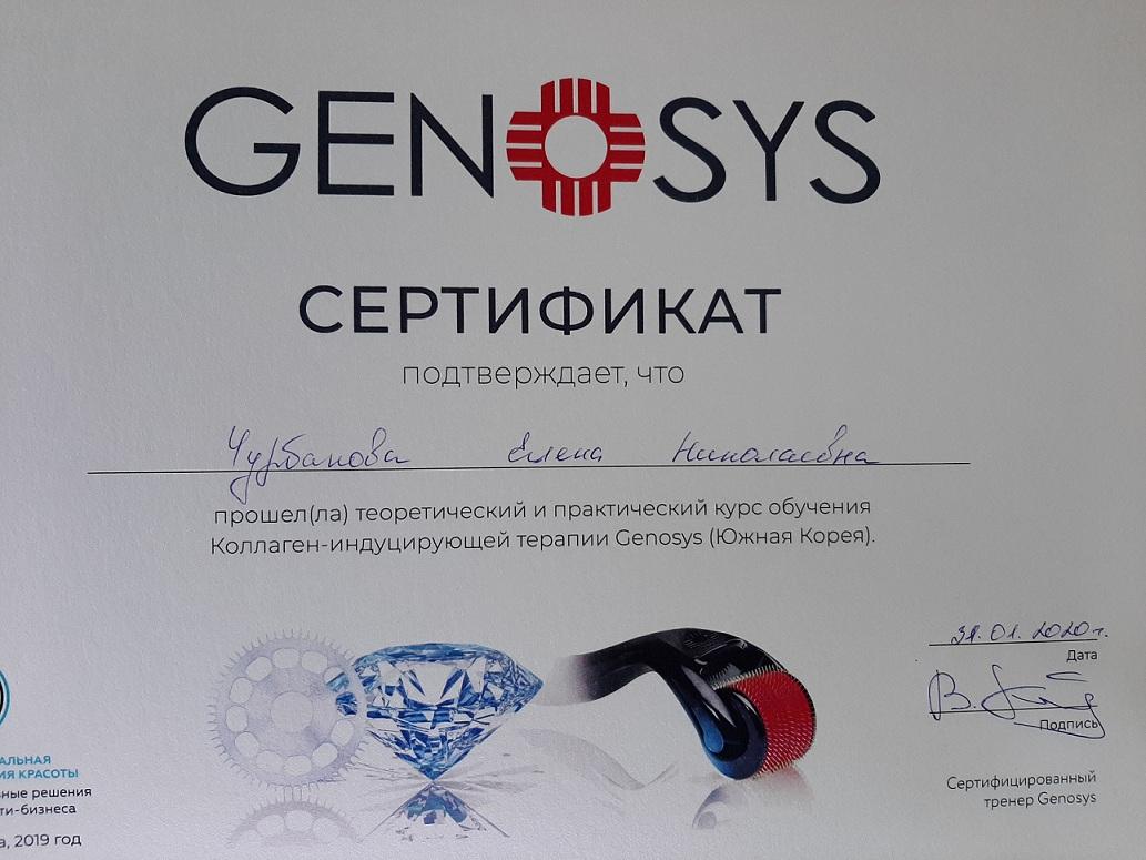 2020 genosys