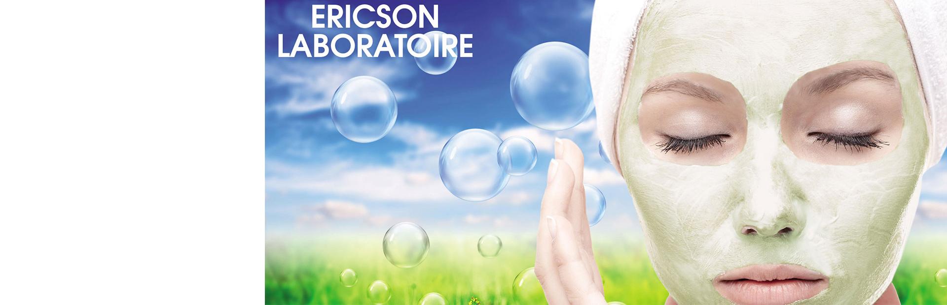 Уходы на косметике Ericson