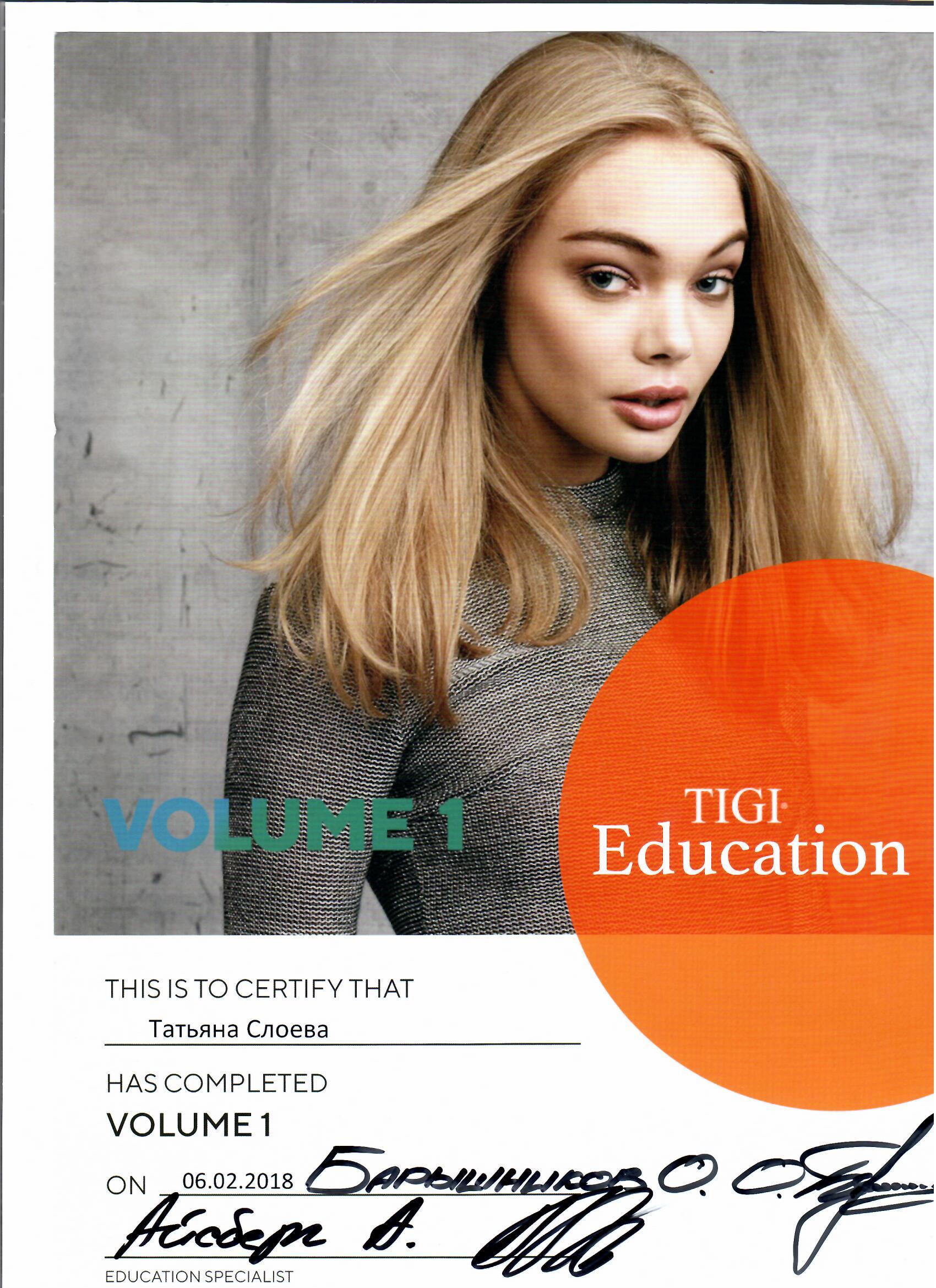 2018 volume 1 tigi