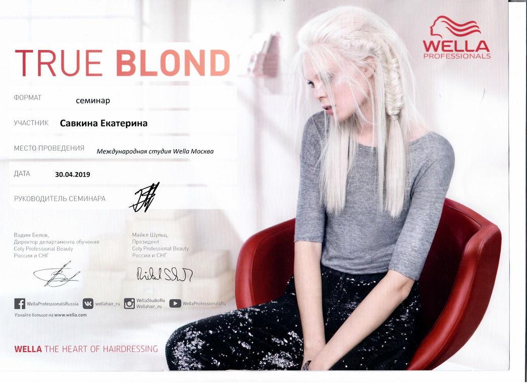 2019 true blond wella