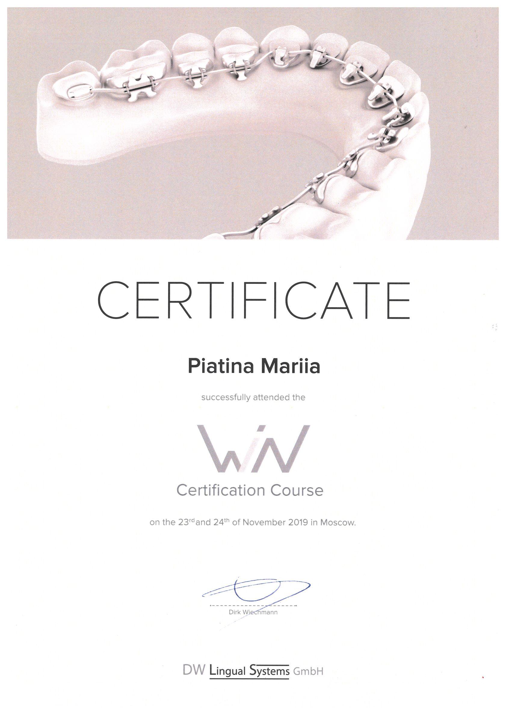 2019, сертификационный курс DW Lingual Systems (WIN)