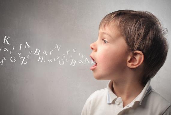 Нейро-запуск речи