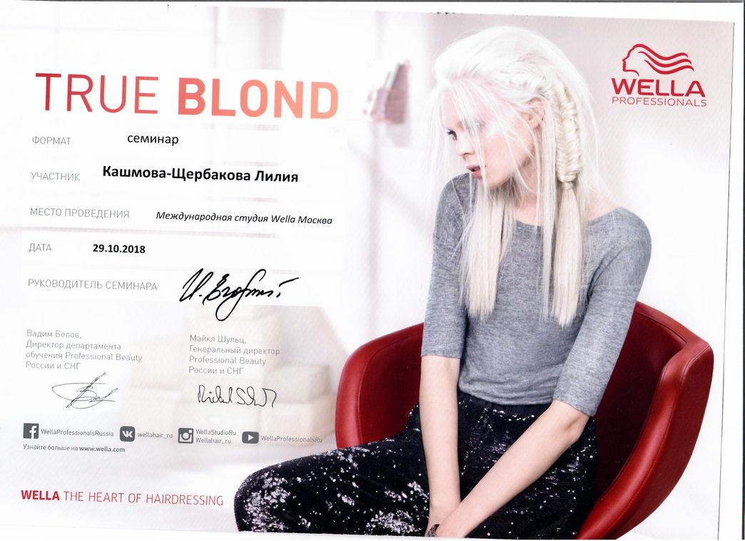 2018 true blond wella