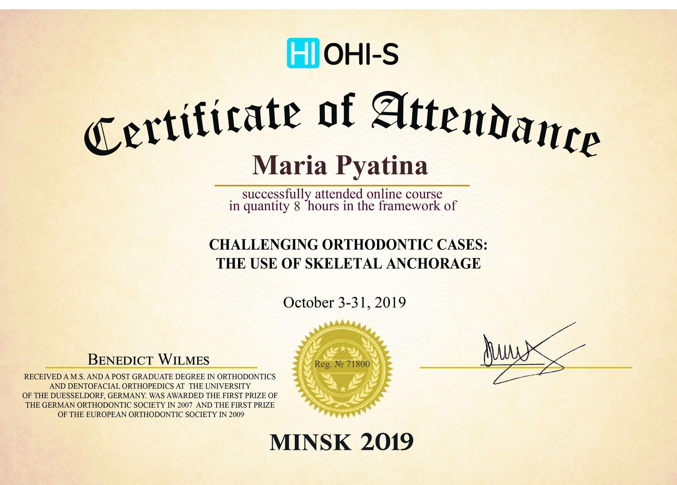 2019, Minsk