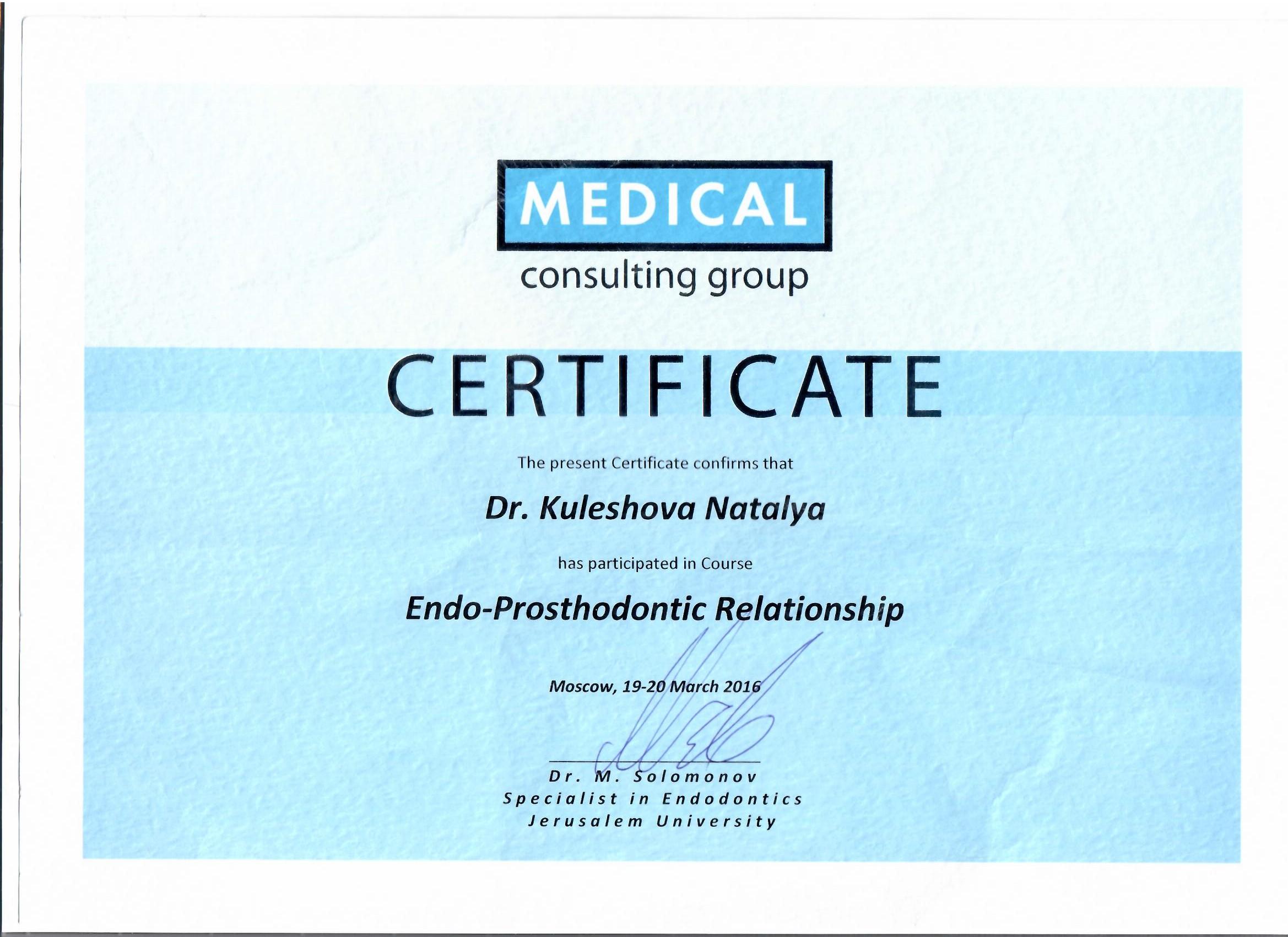 2016 Endo-Prosthodontic Relationship